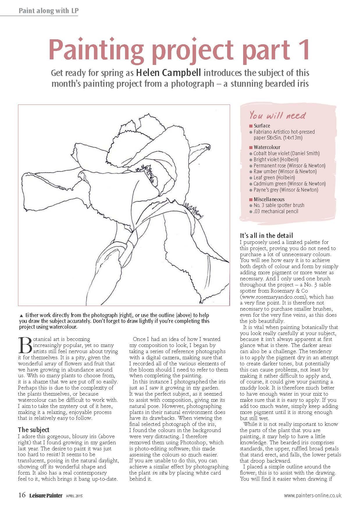 free watercolour tutorial - bearded iris